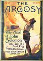 Argosy 191506.jpg