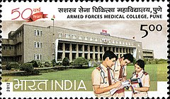 Armed Forces Medical College (India) - Wikipedia