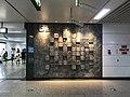 Artwall in Concourse of Kuanzhaixiangzi Alleys Station2.JPG