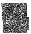 Ashoka Inscriptions Jatinga Ramesvara inscription Lower Half.jpg