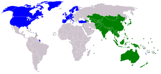 Asian Development Bank - Image: Asian Development Bank