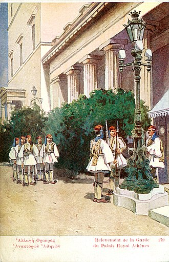 Presidential Guard (Greece) - Change of the guard at the Old Royal Palace, early 20th century
