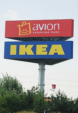 Avion shopping park.jpg