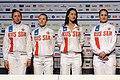Award ceremony 2014 European Championships SFS-EQ t195718.jpg