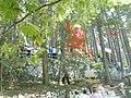 Ayazma, Çanakkale - panoramio.jpg