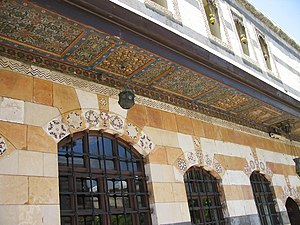 As'ad Pasha al-Azm - Architecture of the Azem Palace built in 1751 under the patronage of As'ad Pasha al-Azem