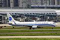 B-5432 - Xiamen Airlines - Boeing 737-86N(WL) - CKG (9142748839).jpg