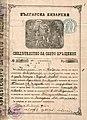 BASA-1801K-1-1-1-Dimitar Dudulov.JPG