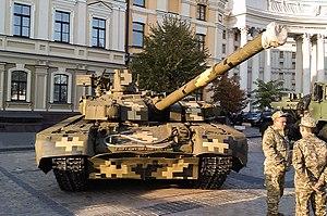 T-84 - Image: BM «Oplot» in Kyiv