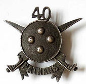 Badge of 40th Pathans.jpg