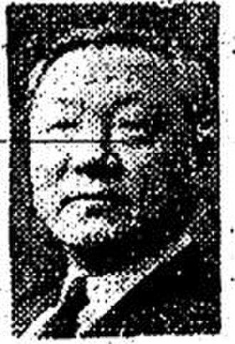 President of South Korea - Image: Baek nak jun