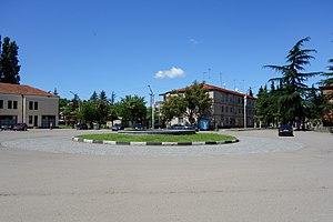 Baghdati - Image: Baghdati Town Center