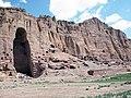 Bamiyan-Site-Unesco-30212186.jpg