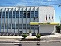 Banco do Brasil em Santo Antônio da Patrulha.JPG