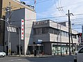 Bank of Kyoto Yamashina Branch.jpg