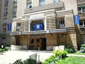 Columbia University College of Physicians and Surgeons - Bard Hall