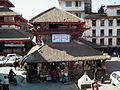 Basantapur Kathmandu Nepal (8528281247).jpg