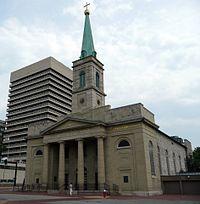Basilica of St. Louis, France (color).jpeg