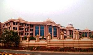 East Coast Railway zone - East Coast Railway Headquarters at Bhubaneswar