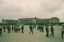 Beijing, Tiananmen Square, Great Hall of the People (6170353894).jpg