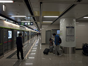 Beijing West subway station.jpg