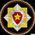 Belarus Internal Troops--General Directorate Commander patch.png