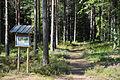 Berga Kulle naturskyddsområde Nyköping.jpg