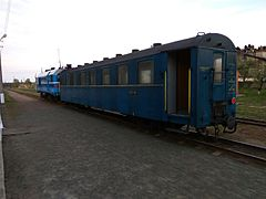 Bershad Railway Station 6.jpg
