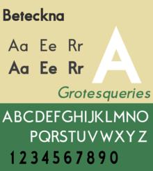 220px-Beteckna.png