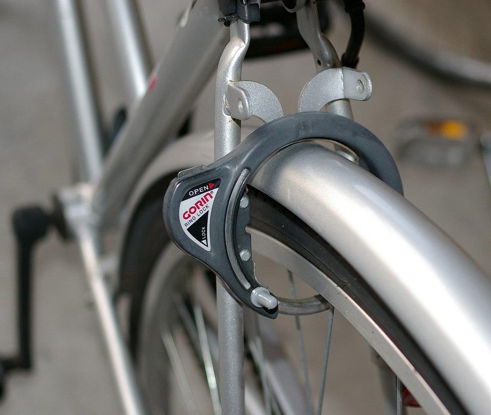 Bike O Lock Japan