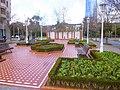 Bilbao - Parque Darío de Regoyos.jpg