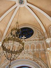 Bóveda del Comulgatorio