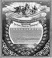 Bild Bundesvertrag 1815.jpg