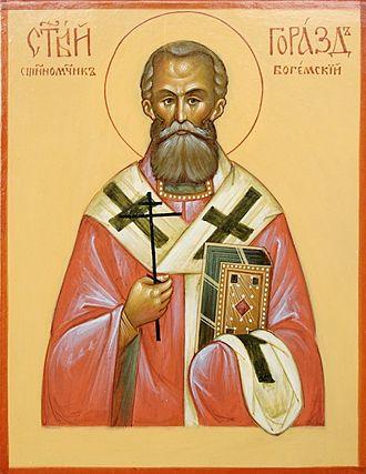 https://upload.wikimedia.org/wikipedia/commons/thumb/2/21/Bishop_Gorazd_of_Prague.jpg/330px-Bishop_Gorazd_of_Prague.jpg