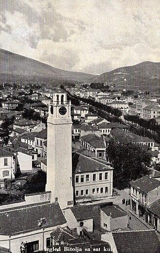 Clock Tower (Bitola) - Image: Bitola, razglednica, 1930 ti godini