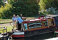 Black Country Boat Festival - geograph.org.uk - 1513867.jpg
