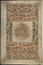 Colour photograph of a folio from the Book of Durrow