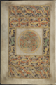 Book of Durrow folio 192v.png