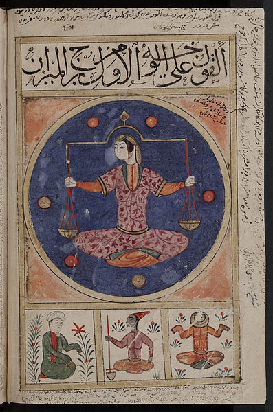 File:Book of Wonders folio 13b.jpg