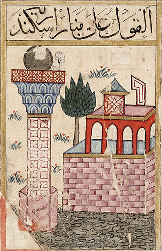 History of Alexandria - The Lighthouse of Alexandria represented in the 14th century Book of Wonders