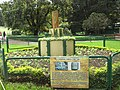 Botanical Garden,Ooty - ബോട്ടാണിക്കൽ ഗാർഡൻ, ഊട്ടി 03.jpg
