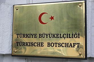 National emblem of Turkey - The emblem of Turkey, seen at the Turkish Embassy in Vienna, Austria.