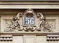 Boulevard de Magenta (Paris), numéro 56, porte 02.jpg