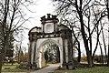 Brama Sobieskiego w Podzamczu Chęcińskim.jpg