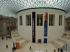 British museum greatcourt.jpg