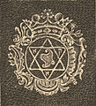 Brockhaus and Efron Jewish Encyclopedia e2 337-0.jpg