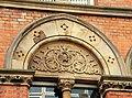 Bryson House, Belfast (detail) (2) - geograph.org.uk - 1261571.jpg