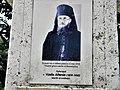 Bucuresti, Romania. Cimitirul Bellu Catolic. Mormantul Episcopului Martir VASILE AFTENIE, Beatificat de PAPA FRANCISC in 2 Iunie 2019. (detaliu).jpg