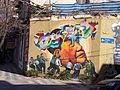 Buenos Aires Graffiti Art Tour 2.jpg