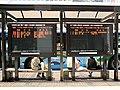 Bus-Location-Board Kumamoto.jpg